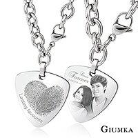 專屬刻字紀念【GIUMKA】PICK 吉他彈片專屬客製雙面刻字德國精鋼手鍊 送禮自用兩皆宜 單個價格/MB03062