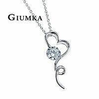 【GIUMKA】愛的旋律項鍊 八心八箭鑽石精鍍正白K 名媛淑女款 單個價格 MN224