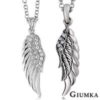 【GIUMKA】天使情人項鍊 316L鋼男女情人對鍊 鋯石 黑色/銀色 單個價格 MN00831