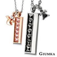 【GIUMKA】一往情深鋯石項鍊 精鍍正白K 玫瑰金 鋯石情人對鍊 玫/銀 天使墜飾 單個價格 MN1333
