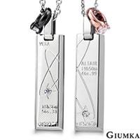 【GIUMKA】愛你到永遠項鍊 德國精鋼鋯石男女情人對鍊 黑色/玫瑰金 小戒指墜飾造型設計 一對價格/可加購刻字 MN01528