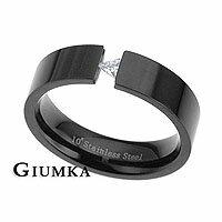 【GIUMKA】素面黑鋼戒 316L鋼戒指 鋯石 時尚流行款/單個價格
