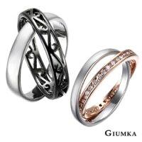 【GIUMKA】情環相扣戒指 男女情人對戒 精鍍正白K 粉鋯 黑+玫 一對價格