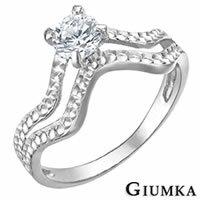 【GIUMKA】蜿蜒小路925純銀八心八箭戒指 表面直鍍銀白K處理 名媛淑女款 單個價格 MR500