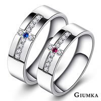 【GIUMKA】此情不渝戒指 德國珠寶白鋼紅藍剛玉白鋯情人對戒 十字鑲鑽 一對價格/送單面刻字 MR00514