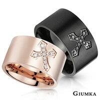 【GIUMKA】愛的信仰戒指 德國珠寶白鋼鋯石情人對戒 黑色/玫金 十字架造型 一對價格 MR3046