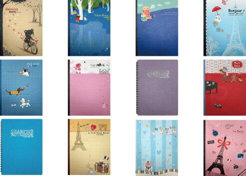 【彩藝 筆記簿】16K 特案筆記 (多種花色隨機出貨) 可愛筆記本