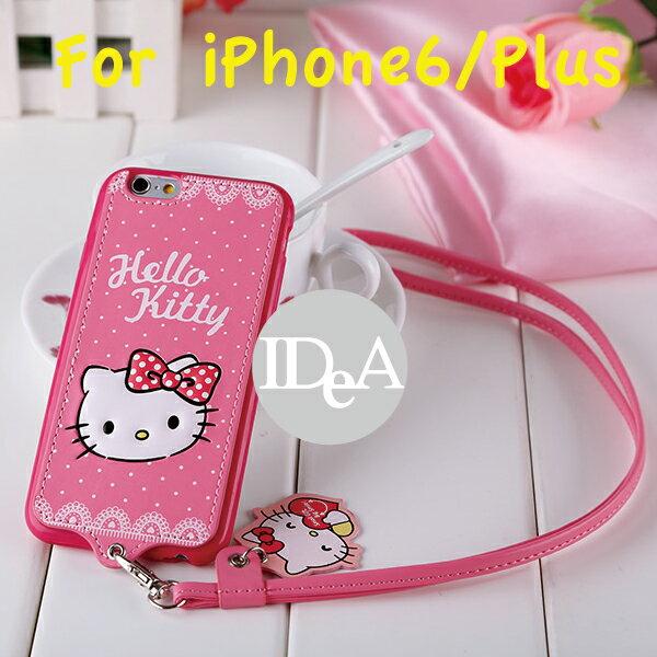 iPhone6/Plus Sanrio  三麗鷗 Hello Kitty皮革壓紋 TPU 背蓋 掛繩 凱蒂貓 皮套  KT 手機殼 蘋果 Apple 日本 韓國
