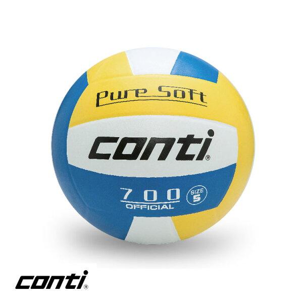 CONTI 排球5號V700-5-WBY/城市綠洲(排球、橡膠、指定)