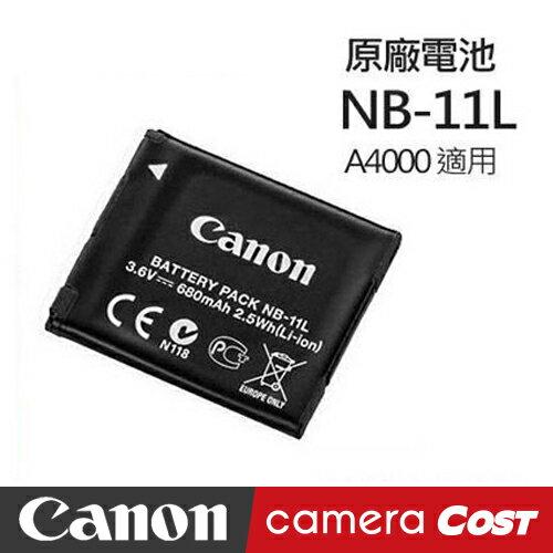 【殺爆啦!】Canon NB-11L 原廠鋰電池 裸裝 原電 適用 A4000 A3400 IXUS 240HS 適用