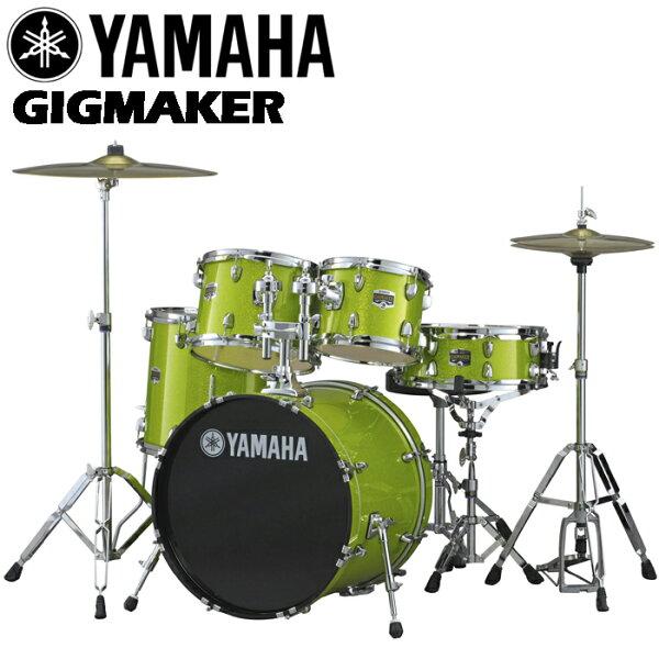 【非凡樂器】『YAMAHA』建立音樂特質的爵士鼓套組GIGMAKER(GM2F51)不含銅鈸/沁涼綠