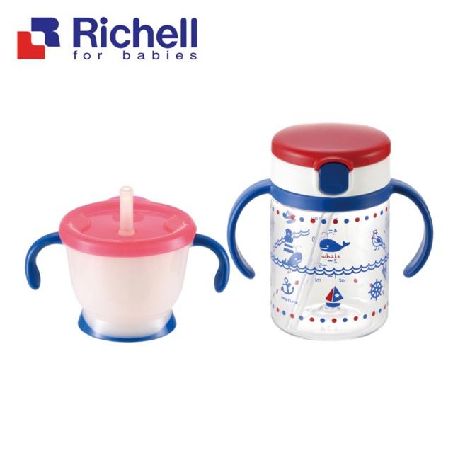 【全系列特價68折】日本【Richell-利其爾】藍海夢水杯組合(200ML/150ML) 0