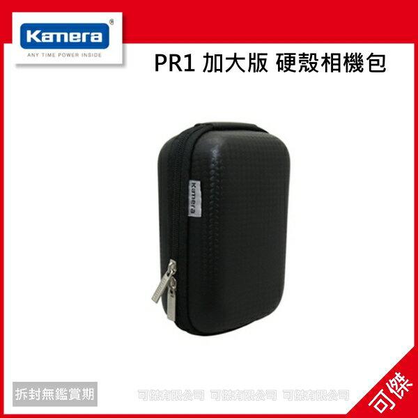 可傑 KAMERA 佳美能 PR1 加大板 硬殼相機包 黑色 (適用RX100 S110)