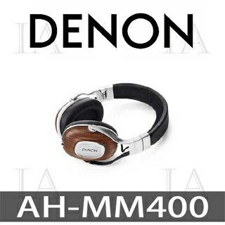 【DENON】AH-MM400 音樂達人覆耳式耳機