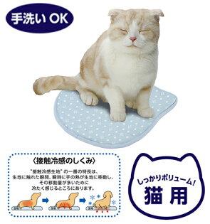 日本MARUKAN《CT-315 全年可用貓咪專利透氣涼感涼墊 》貓咪造型
