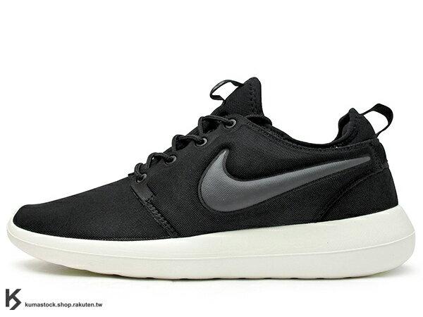2016 最新款 全新三層 IU 中底 走路休閒鞋 輕量舒適 NIKE ROSHE TWO ROSHERUN II 2 二代 黑白 米色底 彈性鞋面 舒適感穿著 (844656-003) 0816
