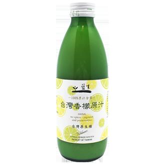 【國民市集】台灣原生種香檬原汁