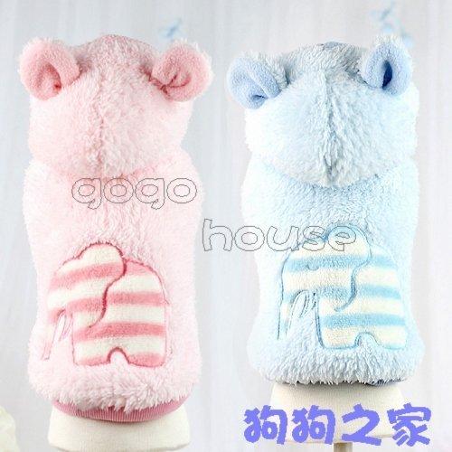 ☆狗狗之家☆Lollypop pet超柔軟條紋刺繡大象絨毛外套~粉色,水藍