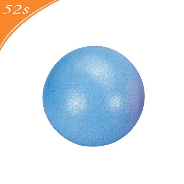52s 舒活瑜珈韻律球20cm(附吹氣管) HSC-063-20