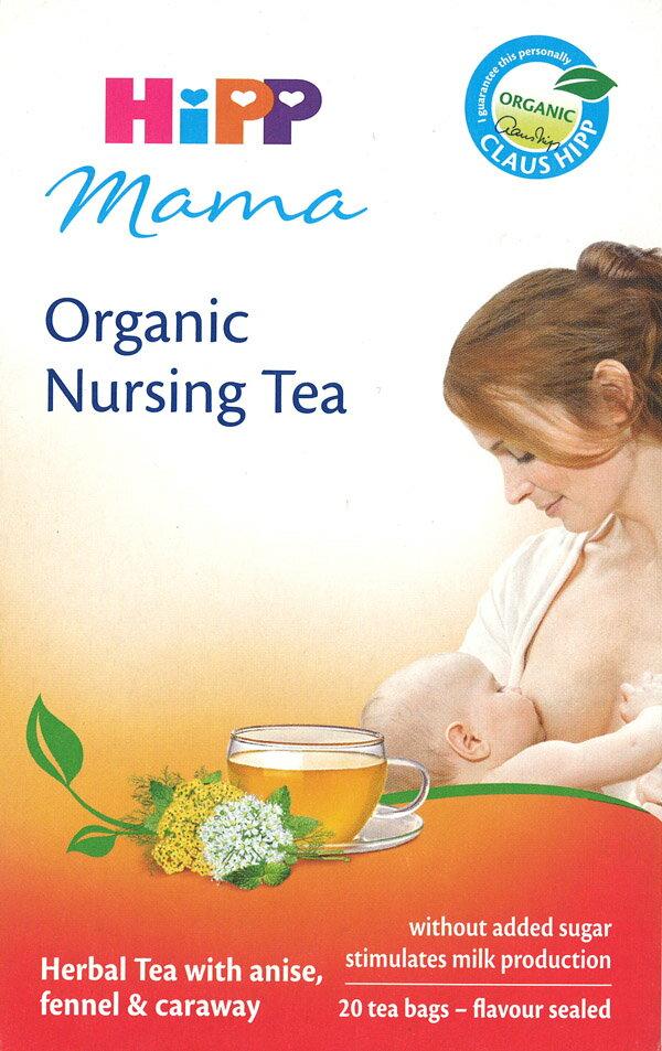 HiPP喜寶 - 有機媽媽ㄋㄟㄋㄟ茶 1.5g (20包入) 1