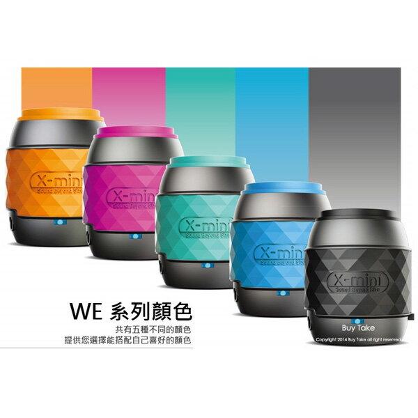 5色超破盤 X-mini WE 藍芽NFC攜帶型拇指喇叭 質感黑/開運橙/海洋藍/翡翠綠/甜美粉
