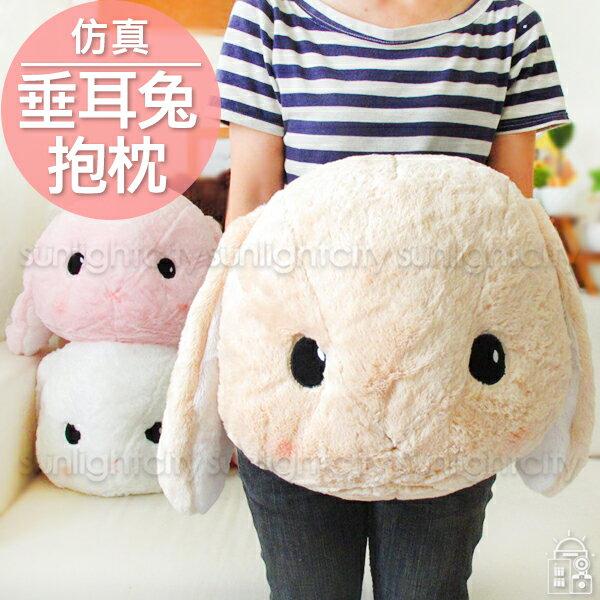 日光城。仿真垂耳兔大頭抱枕,兔子抱枕絨毛玩具玩偶絨毛枕擺飾填充玩具居家療癒交換禮物