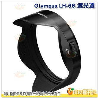 Olympus LH-66 原廠遮光罩 元佑公司貨 適用於 M1240 鏡頭 LH66 M.ZUIKO DIGITAL ED 12-40mm F2.8