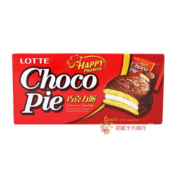 【0216零食會社】韓國LOTTE巧克力派(6入)168g