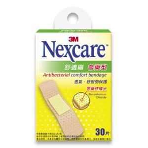 【3M Nexcare】舒適繃 含藥型 (1.9x7.5公分) 30片/盒
