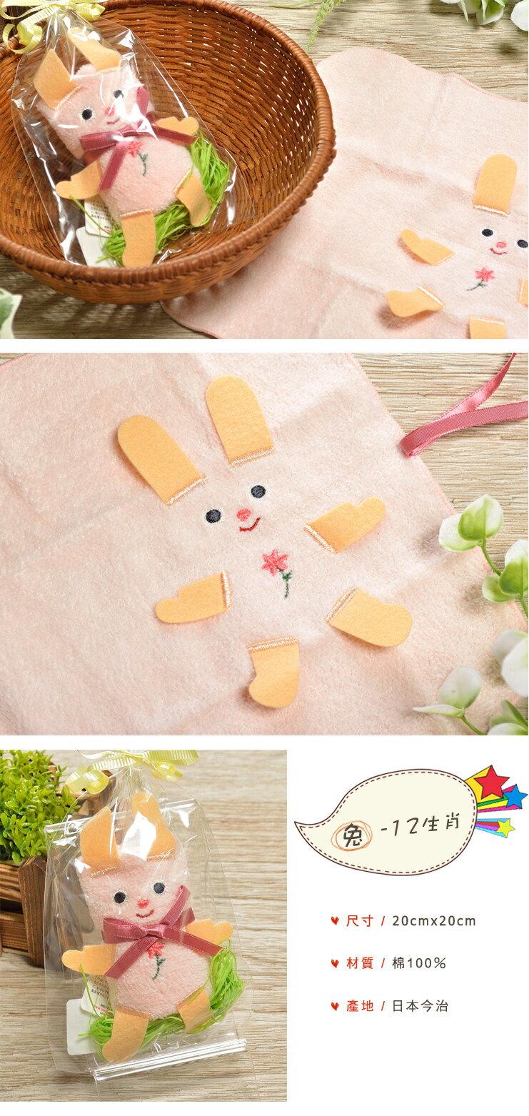日本今治 - ORUNET - 12生肖(兔)《日本設計製造》《全館免運費》,生產階段亦無使用任何藥劑、無漂白、無染色,採用最純淨的有機棉製作最天然安心的產品。