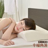 夏日寢具 | 涼感枕頭/涼蓆/涼被/涼墊到【幸福角落】一觸即涼親膚釋壓記憶枕-3D護頸型(一入)