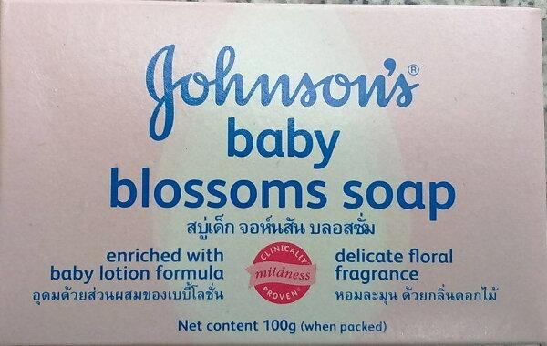 『121婦嬰用品館』嬌生 嬰兒潤膚皂 - 淡雅馨香