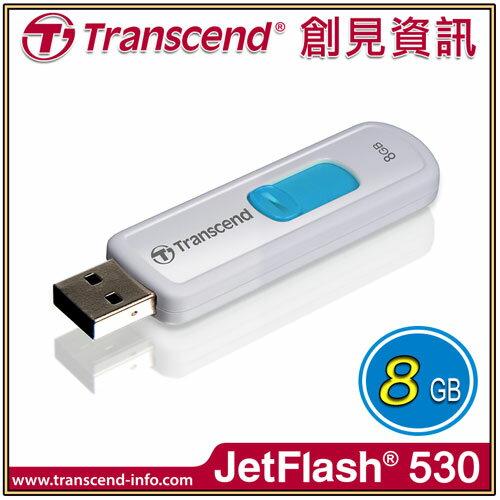 【Transcend 創見】JF530滑行碟 8G白/隨身碟 TS8GJF530