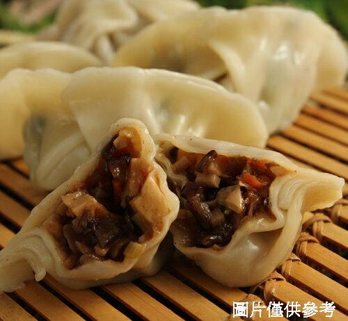 素食杏鮑菇水餃(素)