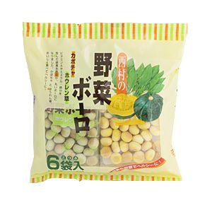 西村 蔬菜小饅頭