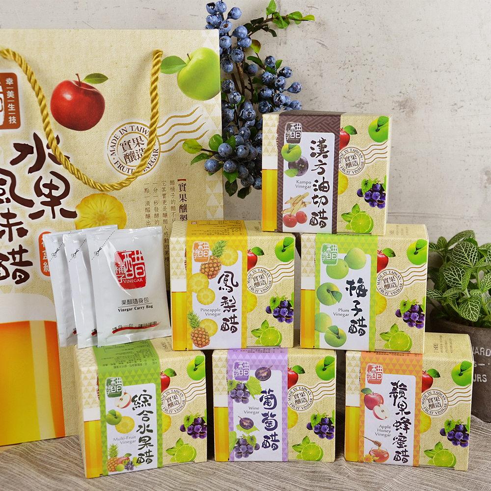 【醋桶子】美好果醋禮盒1組免運(隨身包x6/組) 0