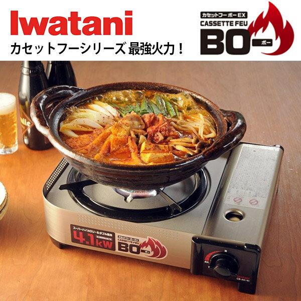 日本IWATANI岩谷戶外卡式爐AH-41+岩谷鑄鐵牛排烤盤 0