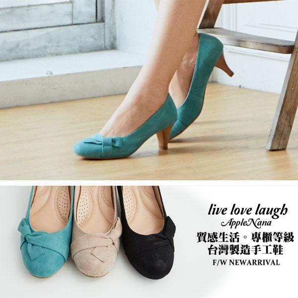 AppleNana。簡約側邊扭結羊皮紓壓QQ鞋墊高跟鞋【QCA57721380】蘋果奈奈 0