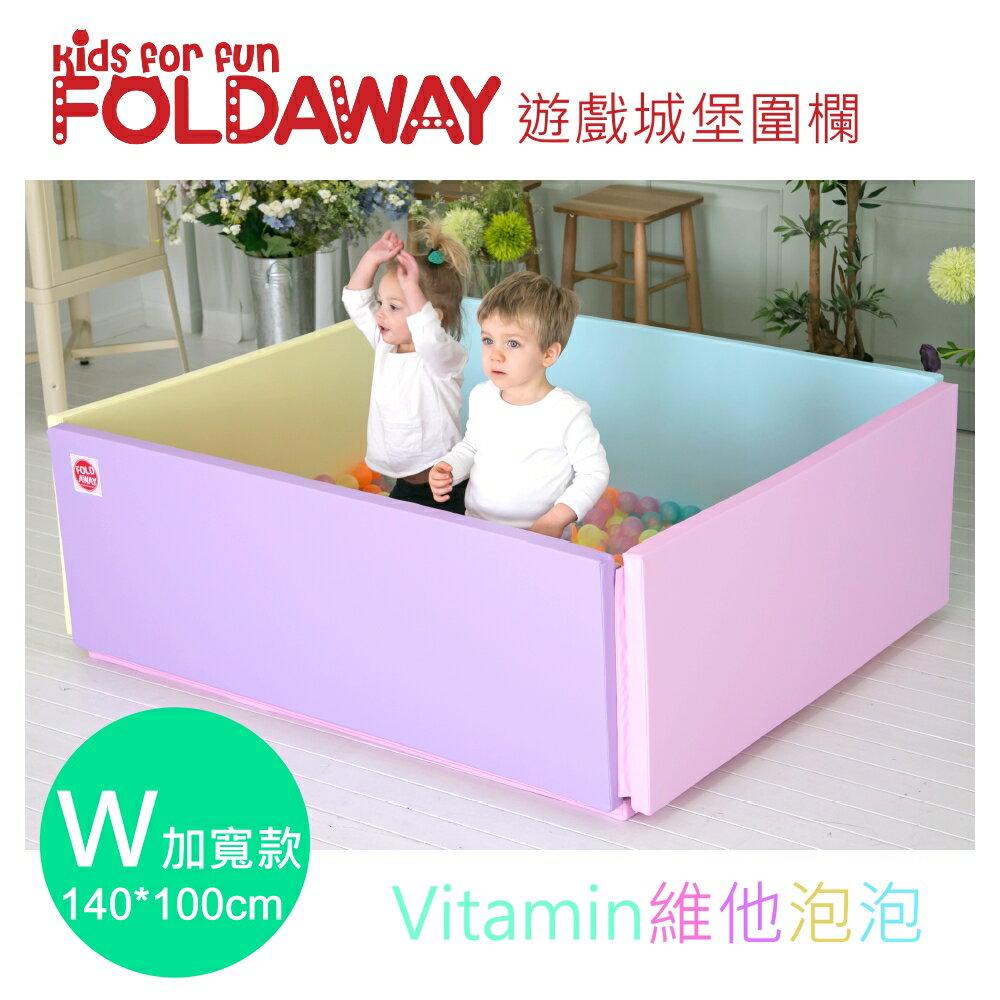 【贈遊戲球100顆】韓國 【FoldaWay】遊戲城堡圍欄(W)(加寬款)(140x100cm)(6色) 4