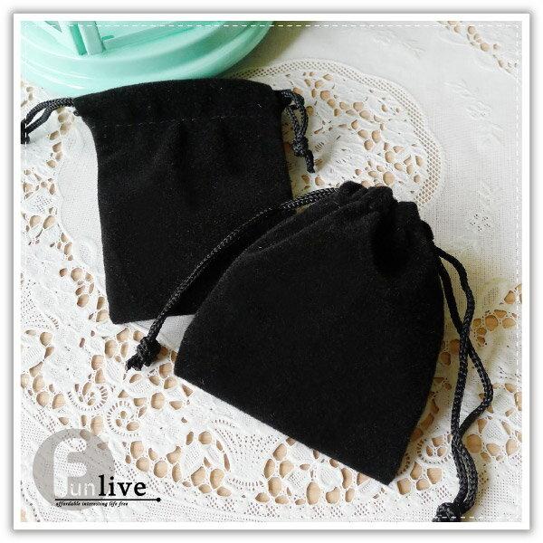 【aife life】黑色絨布束口袋-小/方形絨布套/高級絨布套/絨布袋/飾品袋/束口袋/珠寶袋/首飾袋/收納袋