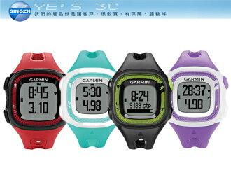 「YEs 3C」GARMIN Forerunner 15 GPS 三合一運動健身跑錶 4色可選 免運 10ne yes3c