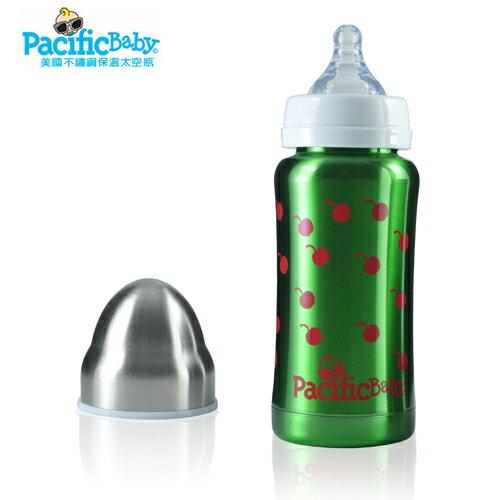 Pacific Baby - 美國不鏽鋼保鮮太空瓶 7oz (健康綠) 2