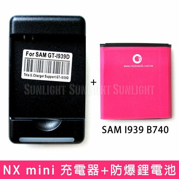 日光城。NX mini 鋰電池+充電器,通用NX3000 NX3300 SAM I939 B740 SAMSUNG nxmini方塊充座充三星