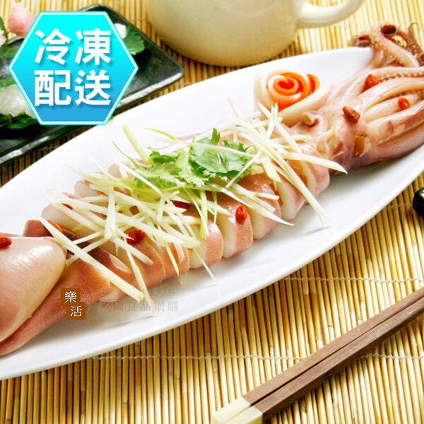 樂活生活館   紹興醉鮮魷(特大)600g 冷凍配送   蔗雞王