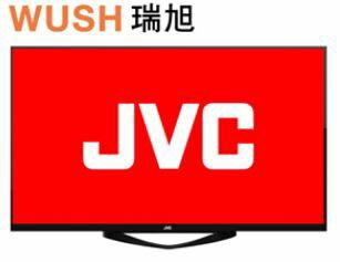 JVC 55吋 FHD LED連網大型液晶顯示器(55F)
