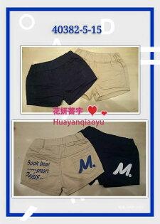 【花妍蕎宇】M休閒短褲