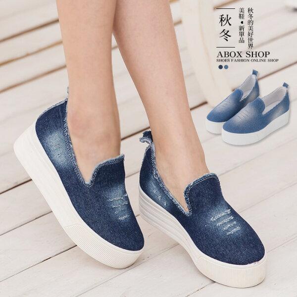 格子舖*【AWA-2】硬挺率性刷色牛仔布破壞刷破 簡約素面厚底增高5.5cm帆布鞋 懶人鞋 鬆糕鞋 2色