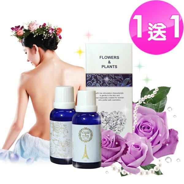 (買一送一)紫羅蘭玫瑰 按摩護膚精油 10ML ★ 按摩SPA、泡澡