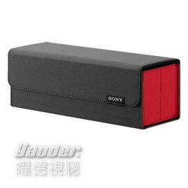 【曜德★特價】SONY SRS-X3 專用保護盒 簡約輕巧 ★台灣公司貨★