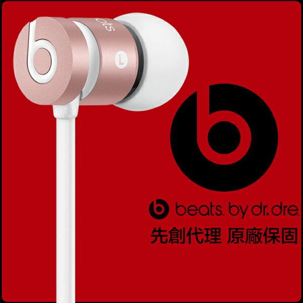 BEATS urBEATS耳塞式音樂耳機